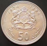 Moneda 50 SANTIMAT - MAROC, anul 1974 *cod 1141 - HASSAN II surplus material