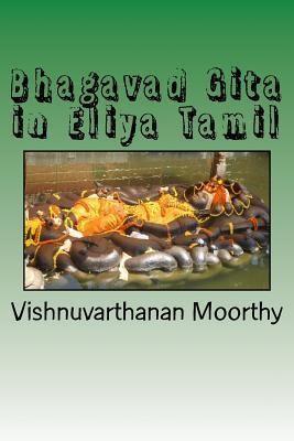 Bhagavad Gita in Eliya Tamil foto