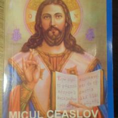 MICUL CEASLOV (MICA PRAVILA) - NECUNOSCUT
