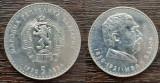 (A810) MONEDA DIN ARGINT BULGARIA - 5 LEVA 1970, IVAN VAZOV 1850-1921, Europa