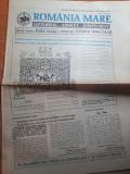 Ziarul romania mare 24 ianuarie 1997-art despre alexandru ioan cuza