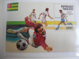 Bloc serie timbre sport fotbal Jocurile Olimpice JO nestampilate, Nestampilat