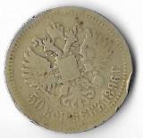 Moneda 50 kopeici 1896 - Rusia, 9,998 g argint 0,9000, Europa