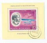România, LP 973/1978, Pionieri ai aviației, coliță dantelată, oblit.