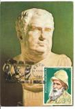 (No3)ilustrata maxima- CONSTANTIN BRANCUSI-Vitelius