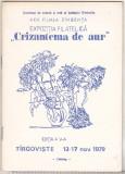 bnk fil Catalogul Expofil Crizantema de aur Targoviste 1979