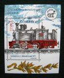 Locomotive romanesti, colita neuzata, MNH, L.P. 1593, 2002