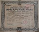 Diploma de doctor în medicina si chirurgie - 1929 - Universitatea Bucuresti   arhiva Okazii.ro
