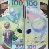 Bancnota 100 ruble 2018 Rusia, FIFA World Cup 2018, unc, polimer