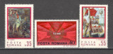 Romania.1971 50 ani PCR  CR.241, Nestampilat