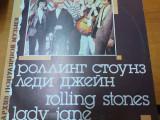 AS - ROLLING STONES - LADY JANE (DISC VINIL, LP)
