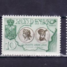 Romania 1954    EXIL    serie    MNH