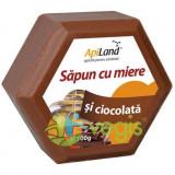 Sapun Natural Cu Miere Si Ciocolata 100gr