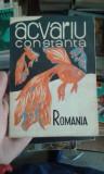 Acvariu Constanta