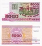 BELARUS 5.000 rubles 1998 UNC!!!