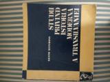 Keith Hitchins Studii privind istoria moderna a Transilvaniei, ed. princeps, Dacia