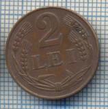 AX 572 MONEDA- ROMANIA - 2 LEI -ANUL 1947 -STAREA CARE SE VEDE