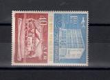 ROMANIA 1964 - ZIUA MARCII POSTALE ROMANESTI - MNH - LP 595, Nestampilat
