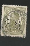No(08)timbre-Romania 1908-L.P.66-  Carol I gravate -perfin  B.R.-15 bani, Stampilat