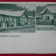 Romania Bacau Salutari din Palanca Gara si Locuinta sefului de gara, Necirculata, Printata