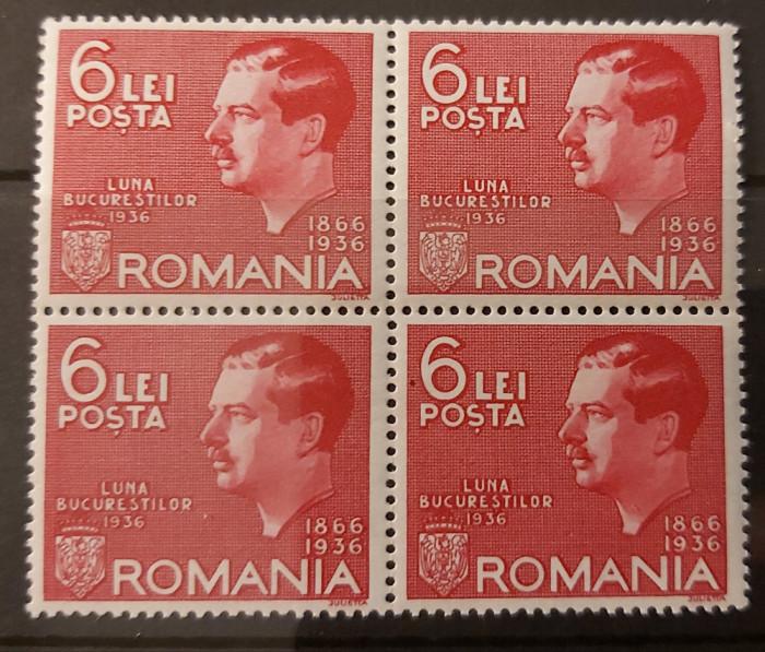 Romania 1936, Luna Bucurestilor, Bloc x4, LP 113, MNH
