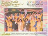 Malaysia, JO Commonwealth, 1998, bloc,  MNH**, Nestampilat