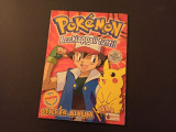Album complet Merlin Pokemon Red + poster original