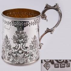 Halba,cana,pocal din argint masiv 925,decorat repousse,Anglia an 1892-RARITATE!