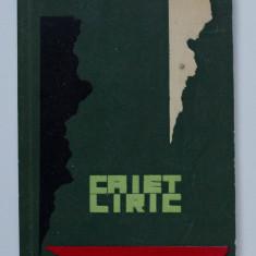 Caiet liric (1965) (Almosnino, Nora Iuga, Gabriela Melinescu, Adrian Păunescu...
