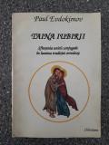 Taina iubirii - Paul Evdokimov / C50P