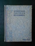 ANTOLOGIA POETILOR DECEMBRISTI 1826-1951 (Editie cartonata)