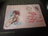 Ciclist pe plic an 1966 c1