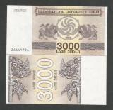 GEORGIA 3.000 3000 KUPONI / CUPOANE / LARI 1993 UNC [1] P- 45 , necirculata