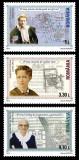 ROMANIA 2013, Femeile si inventica, MNH, Nestampilat