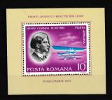 Romania 1978 - AVIATIE - HENRY COANDA - MNH