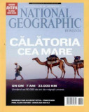 National Geographic - Decembrie 2013