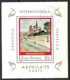 România - 1975 - LP 883 - Expoziția Arphila '75 - coliță dantelată ștampilată, Stampilat