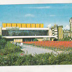 Bnk cp Baia Mare - Cinema Dacia - circulata - marca fixa, Printata