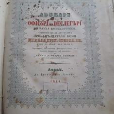 Carte veche Adunare de ofisuri si deslegari in ramul giudecatoresc
