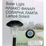 LAMPA SOLARA INOX