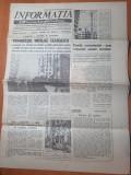 Informatia bucurestiului 19 martie 1977-articole si foto cutremurul,toma caragiu