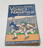 Anticariat Carte veche de povesti pentru copii VOINICII PAMANTULUI - Anii 1930
