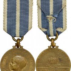 Mihai I - Regele Românilor