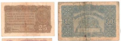SV * BANCA GENERALA ROMANA * 25 si 50 BANI 1917 * Guvernul in Exil la Iasi   WWI foto