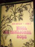 VISUL DIN PAVILIONUL ROSU- CAO XUEQIN, GAO E, UNIVERS 1985, 703 PAG STARE BUNA