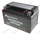 Baterie gel Scuter, Atv 7ah 12V (neagra), China
