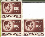 Uzuale - Mihai I, hartie alba, 1945-1947 - 100 Lei, in bloc de 3, NEOBLITERATE, Regi, Nestampilat