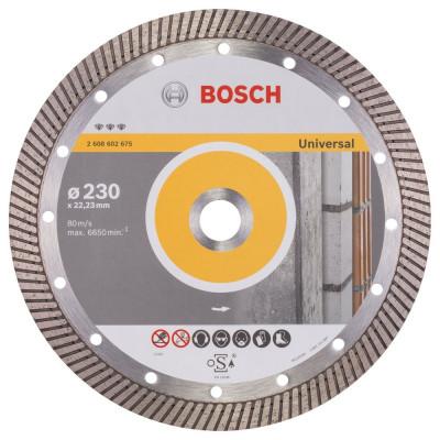 Bosch Best Turbo disc diamantat 230x22.23x2.5x15 mm universal foto