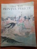 Carte pentru copii - printul fericit - de oscar wilde - din anul 1976