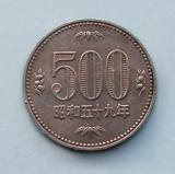 JAPONIA - 500 Yen - Shōwa 59 ( 1984 )